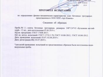 IMG_8038 (2).jpg